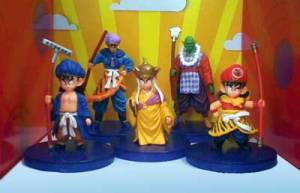 Dragon Ball - Sungokong Figure