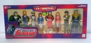 Jual Gundam Mobile Suite Figure - Rp. 125.000