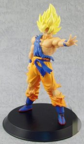 Dragon Ball Z High Quality DX Figure Vol. 4 - Super Saiyan So Gokou
