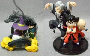 DragonBall Imagination Figure Series 11 Full Set