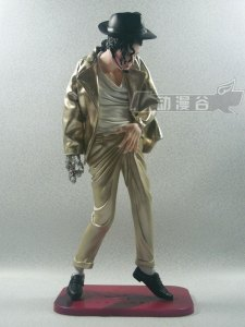 Jual Michael Jackson Thriller - Action Figure