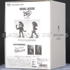 "Jual 6.5"" Michael Jackson BAD Version Figure"