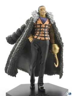 Jual One Piece Seven Warlords of the Sea (SHICIBUKAI) DX #2 : Crocodille  Figure
