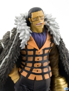 Jual Jual One Piece Seven Warlords of the Sea (SHICIBUKAI) DX #2 : Crocodille  Figure
