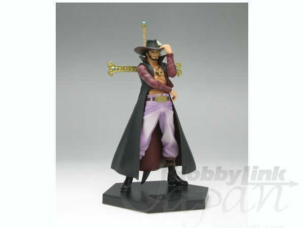 Seven Warlords of the Sea #3: B MiHawk