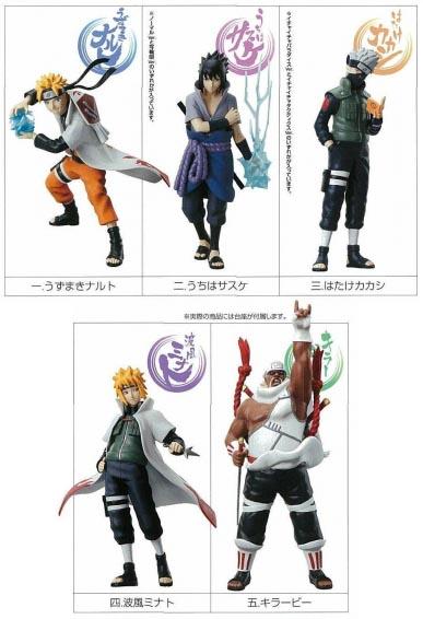 Jual Naruto Shippuden Uzumaki Kenranemaki trading figure