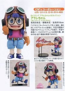 Jual Norimaki Arale : Dr Slump Mecha Collection Figure