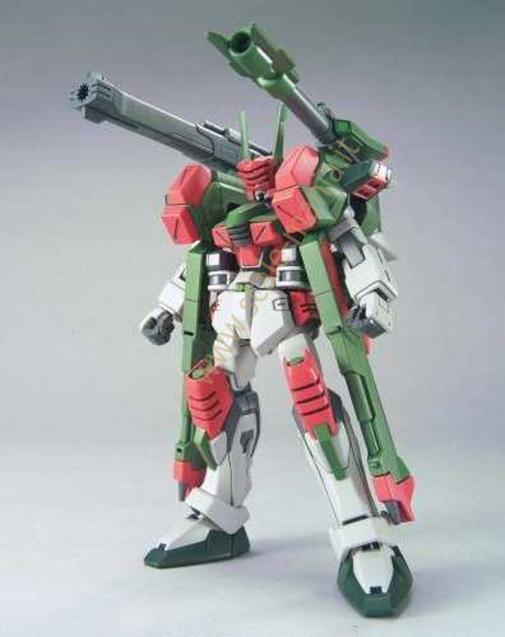 Jual Gundam Model Kit : Verde Buster GAT-X103AP indotoy toko online