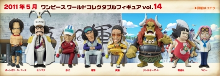 Jual One Piece World Collectible Vol. 14 Figure (WCF) indotoy toko online