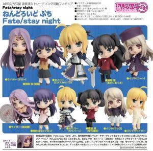 Jual Nendoroid Petit Fate/Stay Night Figure