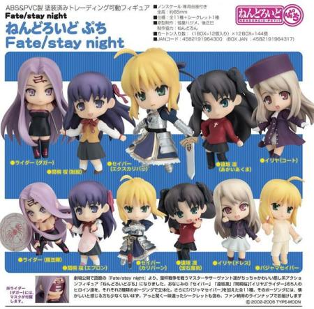 Jual Nendoroid Petit Fate/Stay Night Figure indotoy toko online