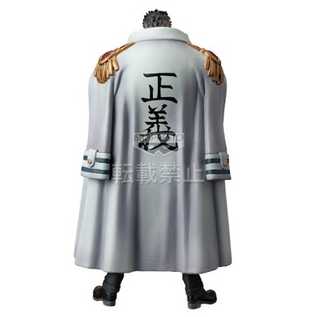 Jual Action Figure One Piece Grandlinemen seri 0 : Monkey D Gasp